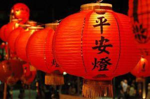 chinese-new-year-2014-dates_1389982309
